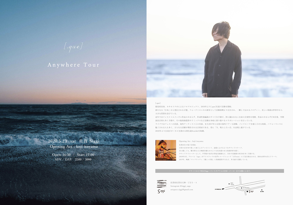 [.que] 10th anniversary Anywhere Tour